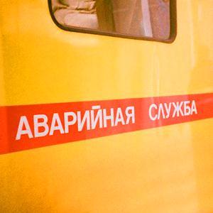 Аварийные службы Ядрина