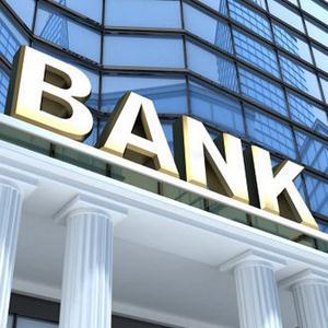 Банки Ядрина