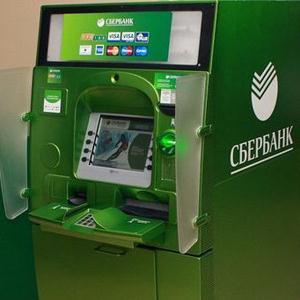 Банкоматы Ядрина