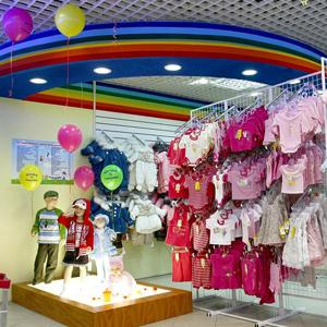Детские магазины Ядрина