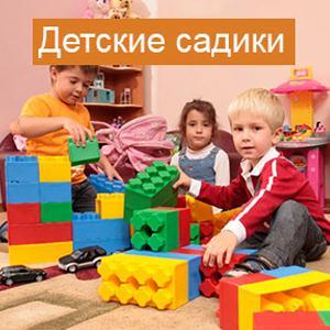 Детские сады Ядрина