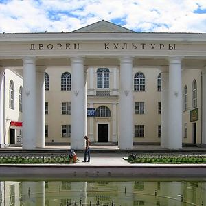 Дворцы и дома культуры Ядрина