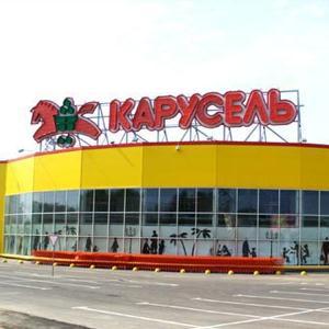Гипермаркеты Ядрина