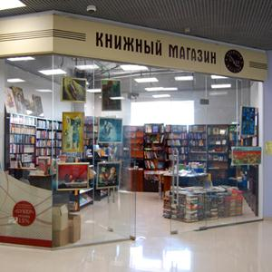 Книжные магазины Ядрина