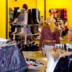 Магазины одежды и обуви Ядрина