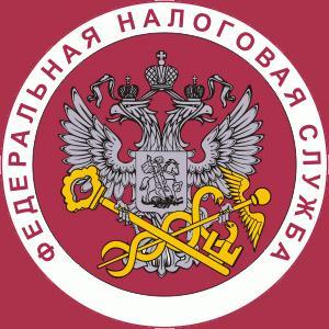 Налоговые инспекции, службы Ядрина