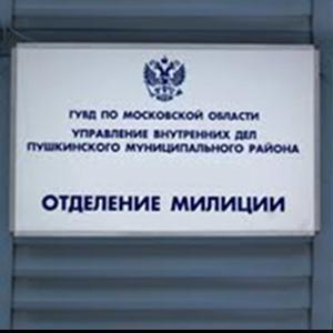 Отделения полиции Ядрина