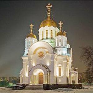 Религиозные учреждения Ядрина