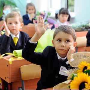 Школы Ядрина