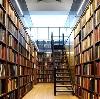 Библиотеки в Ядрине