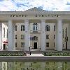 Дворцы и дома культуры в Ядрине