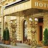 Гостиницы в Ядрине