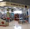 Книжные магазины в Ядрине