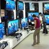 Магазины электроники в Ядрине