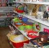 Магазины хозтоваров в Ядрине