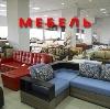 Магазины мебели в Ядрине