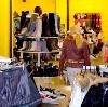 Магазины одежды и обуви в Ядрине