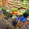 Магазины продуктов в Ядрине