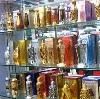 Парфюмерные магазины в Ядрине