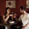 Рестораны, кафе, бары в Ядрине