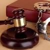Суды в Ядрине