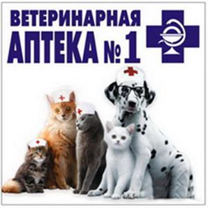 Ветеринарные аптеки Ядрина